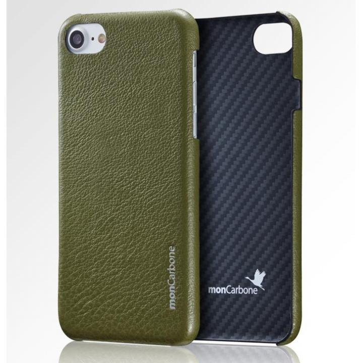 iPhone8/7 ケース monCarbone HOVERSKIN ナッパレザー/ケブラーケース グリーン iPhone 8/7_0