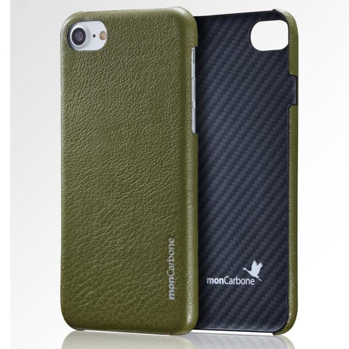 iPhone8 Plus/7 Plus ケース monCarbone HOVERSKIN ナッパレザー/ケブラーケース グリーン iPhone 8 Plus/7 Plus_0