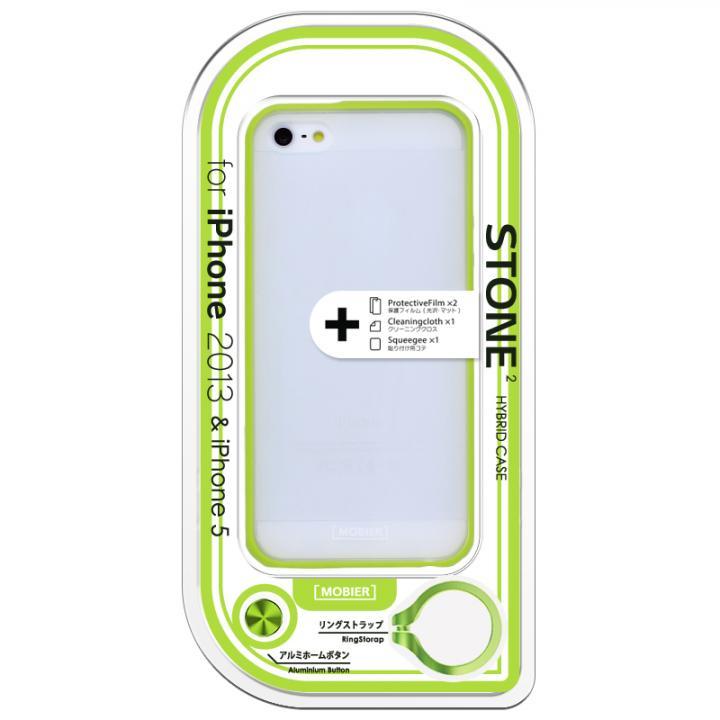 【iPhone SE/5s/5ケース】iPhone SE/5s/5 STONE 2 ハイブリッドケース グリーン_0