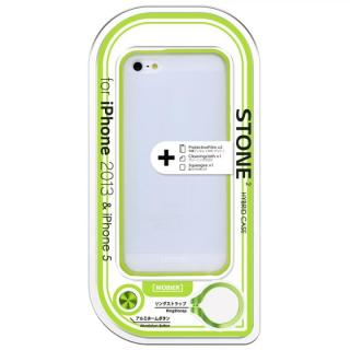 【iPhone SE ケース】iPhone SE/5s/5 STONE 2 ハイブリッドケース グリーン