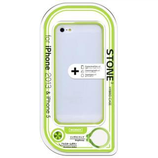 iPhone SE/5s/5 ケース iPhone SE/5s/5 STONE 2 ハイブリッドケース グリーン