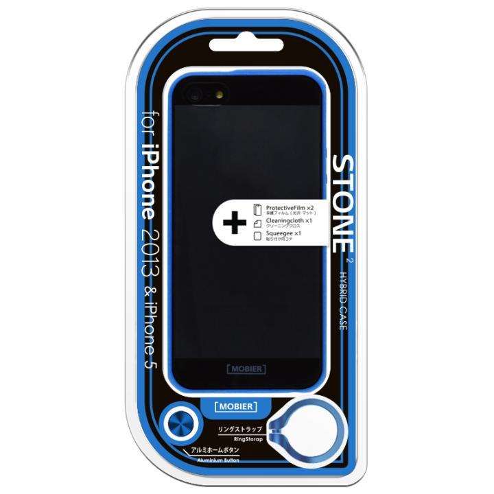 iPhone SE/5s/5 ケース iPhone SE/5s/5 STONE 2 ハイブリッドケース ブルー_0