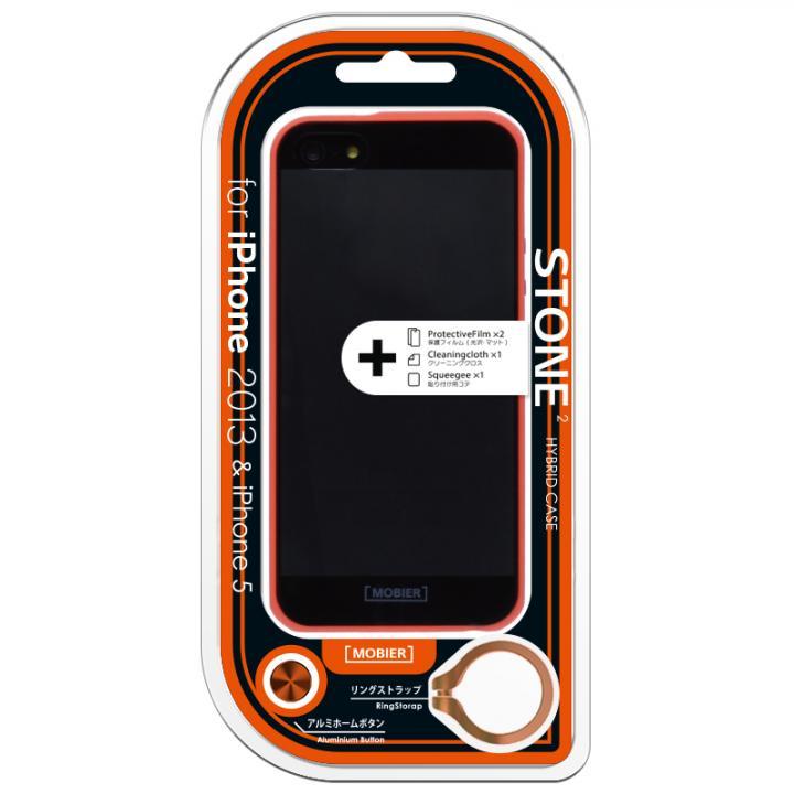iPhone SE/5s/5 ケース iPhone SE/5s/5 STONE 2 ハイブリッドケース オレンジ_0