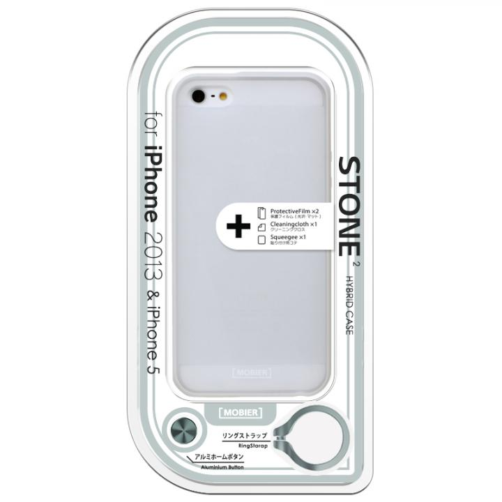 iPhone SE/5s/5 ケース iPhone SE/5s/5 STONE 2 ハイブリッドケース ホワイト_0