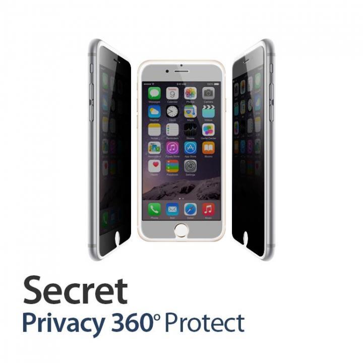 [0.23mm]360度 覗き見防止強化ガラス Revolution iPhone 6s/6
