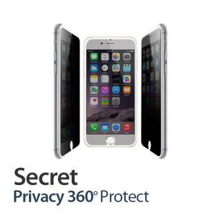iPhone6s/6 フィルム [0.23mm]360度 覗き見防止強化ガラス Revolution iPhone 6s/6
