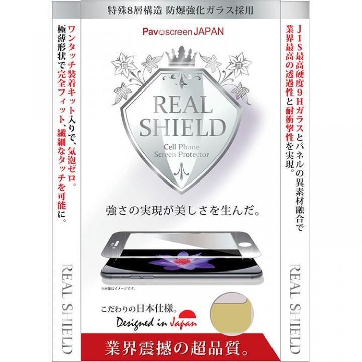 iPhone6s/6 フィルム REAL SHIELD 液晶保護ガラス メタルブラック iPhone 6s/6_0