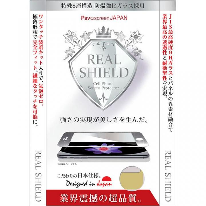iPhone6s/6 フィルム REAL SHIELD 液晶保護ガラス メタルブラック iPhone 6s/6_0