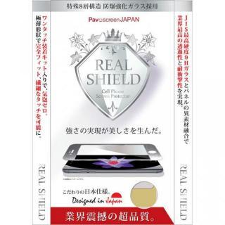 iPhone6s Plus/6 Plus フィルム REAL SHIELD 液晶保護ガラス メタルシルバー iPhone 6s Plus/6 Plus