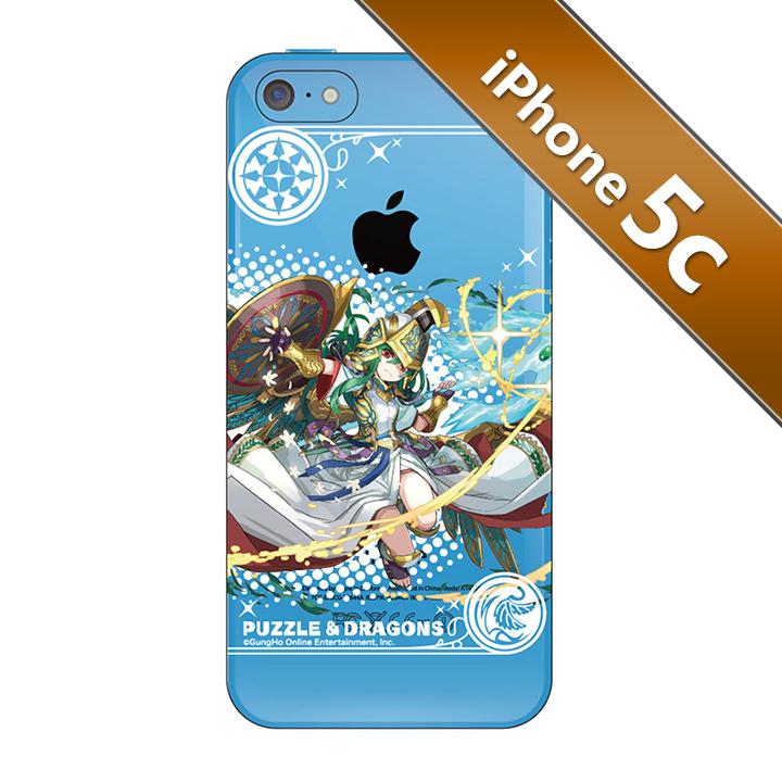 第3回パズドラ総選挙  聖都の守護神・アテナ iPhone 5cケース_0