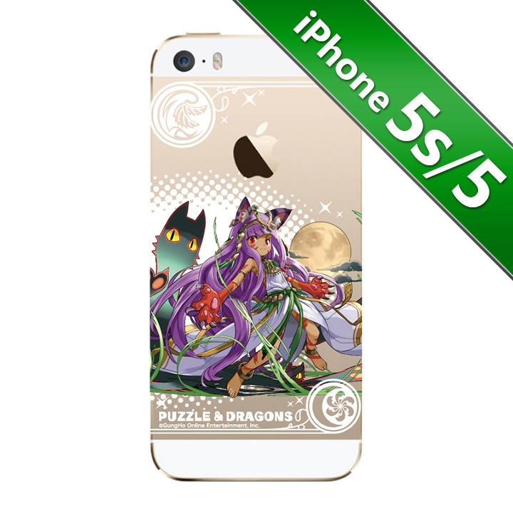【iPhone SE/5s/5】第3回パズドラ総選挙  月下の愛猫神・バステト iPhone SE/5s/5ケース_0