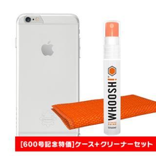 iPhone6s ケース SOFTSHELL クリアホワイト+Whoosh! Pocketセット 6s/6