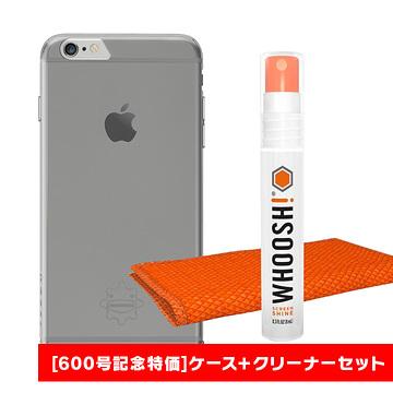 【iPhone6sケース】SOFTSHELL スモーク+Whoosh! Pocketセット 6s/6_0