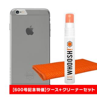 【iPhone6sケース】SOFTSHELL スモーク+Whoosh! Pocketセット 6s/6