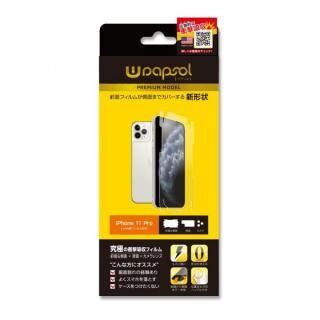 iPhone 11 Pro フィルム iPhone 11 Pro対応ラプソル ULTRAプレミアムモデル  FRONT to SIDE + BACK + LENS 衝撃吸収 保護フィルム