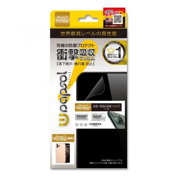 iPhone 11 Pro Max フィルム iPhone 11 Pro Max対応 全面保護 (液晶面+背面&側面+カメラレンズ) Wrapsol ULTRA (ラプソル ウルトラ) 衝撃吸収フィルム_0