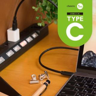 [1m]cheero TypeC USB 3.1ケーブル 100cm TypeC-A_3