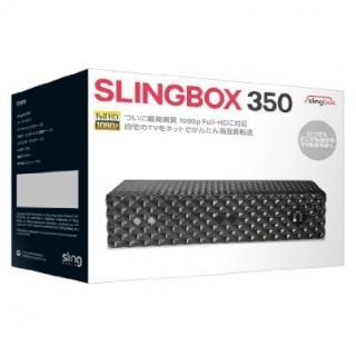 自宅のTVをネット転送【PC,スマホ,Tab対応】 SLINGBOX350