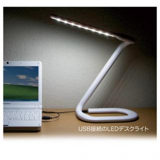 My Desk Light TOUCH_1