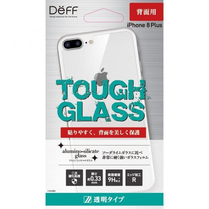 【iPhone8 Plus/7 Plusフィルム】Deff TOUGH GLASS 強化ガラス 背面用 iPhone 8 Plus/7 Plus_0