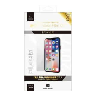 iPhone X フィルム パワーサポート NanoCeram 強化ガラスフィルム iPhone X