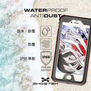 【iPhone8/7ケース】防水IP68準拠 アルミ合金ケース Atomic3.0 ゴールド iPhone 8/7_2