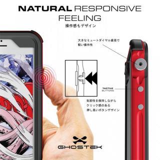 【iPhone8/7ケース】防水IP68準拠 アルミ合金ケース Atomic3.0 ゴールド iPhone 8/7_7