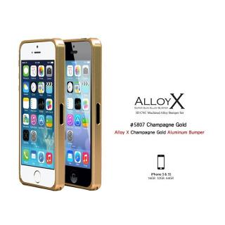 【iPhone SE/5s/5ケース】Alloy X  iPhone SE/5s/5 - Champagne Gold_1