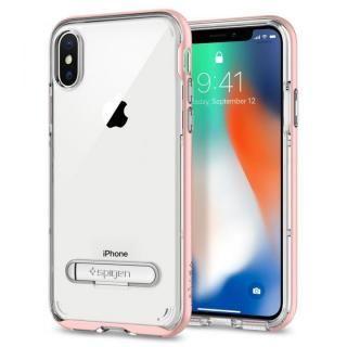 Spigen クリスタルハイブリッド ローズゴールド iPhone X