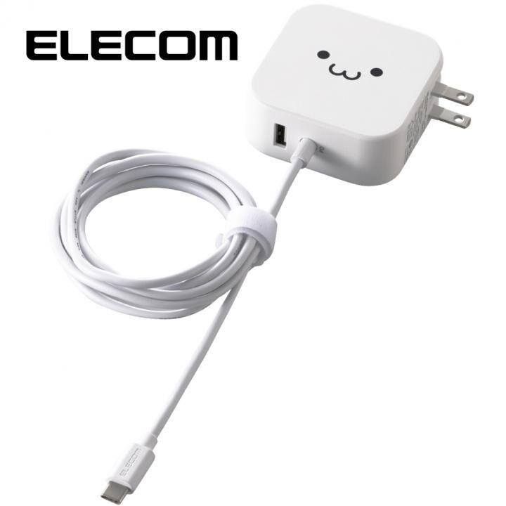 ケーブル一体型 AC充電器 PD30W+AF12W ホワイトフェイス_0