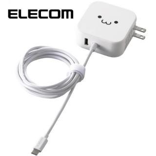 ケーブル一体型 AC充電器 PD30W+AF12W ホワイトフェイス【12月上旬】