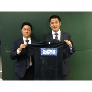 祝ドラフト指名記念 直筆サイン入り ドライTシャツL【12月中旬】
