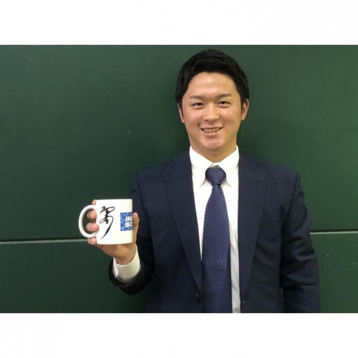 祝ドラフト指名記念 直筆サイン入り マグカップ_0
