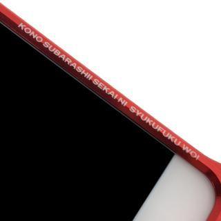 【iPhone6s/6ケース】この素晴らしい世界に祝福を!2 アルミ削り出しiPhoneケース めぐみん iPhone 6s / 6_2