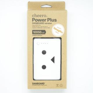 [10050mAh] ダンボーバッテリー cheero Power Plus VERSION FLOWERS ひなぎく_4