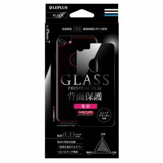 iPhone7 フィルム [0.33mm]背面用強化ガラス GLASS PREMIUM FILM ブラック iPhone 7