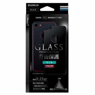 iPhone7 フィルム [0.33mm]背面用強化ガラス GLASS PREMIUM FILM マットブラック iPhone 7