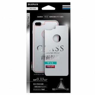 【iPhone7 Plusフィルム】[0.33mm]背面用強化ガラス GLASS PREMIUM FILM マットシルバー iPhone 7 Plus