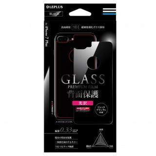 [0.33mm]背面用強化ガラス GLASS PREMIUM FILM ブラック iPhone 7 Plus