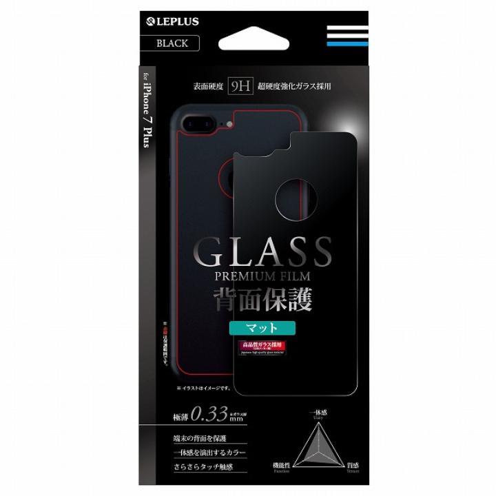iPhone7 Plus フィルム [0.33mm]背面用強化ガラス GLASS PREMIUM FILM マットブラック iPhone 7 Plus_0