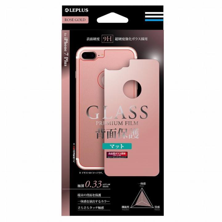 iPhone7 Plus フィルム [0.33mm]背面用強化ガラス GLASS PREMIUM FILM マットローズゴールド iPhone 7 Plus_0