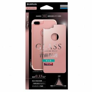 【iPhone7 Plusフィルム】[0.33mm]背面用強化ガラス GLASS PREMIUM FILM マットローズゴールド iPhone 7 Plus