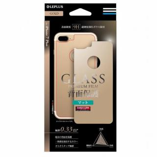iPhone7 Plus フィルム [0.33mm]背面用強化ガラス GLASS PREMIUM FILM マットゴールド iPhone 7 Plus