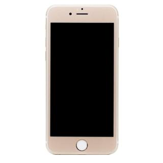 iPhone6s/6 フィルム [0.33mm]Deff 強化ガラス 全面保護 ゴールド iPhone 6s/6