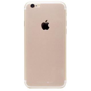 [0.33mm]Deff 背面強化ガラス ゴールド iPhone 6s Plus/6 Plus