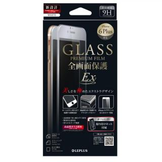 【12月中旬】全画面保護強化ガラス「EX」 貼付けキット付 ホワイト iPhone 6 Plus