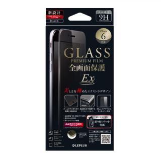 【12月中旬】全画面保護強化ガラス「EX」 貼付けキット付 ブラック iPhone 6
