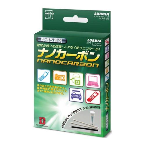 導通改善剤ナノカーボン_0