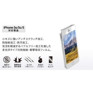 【iPhone SE/その他の/iPodフィルム】OtterBox Clearly iPhone SE/5s/5c/5  液晶保護フィルム(アンチグレア・防指紋)