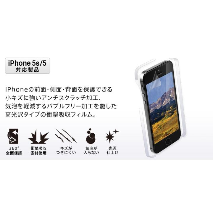 iPhone SE/5s/5 フィルム OtterBox Clearly Protected iPhone SE/5s/5 高光沢・衝撃吸収_0